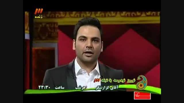 گفتگوی جالب احسان علیخانی با عادل فردوسی پور
