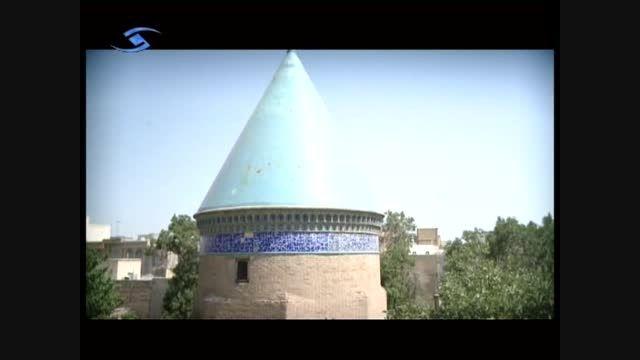 آرامگاه حمدالله مستوفی - استان قزوین
