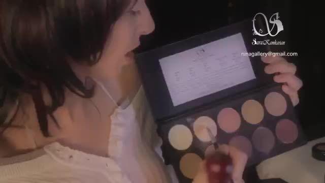 چطور زیبا آرایش کنیم,چگونه آرایش کنیم,آرایش ویدئو آموزش
