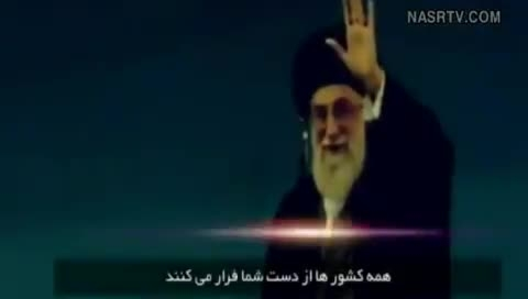 سرود عربی برای ولی امر مسلمین