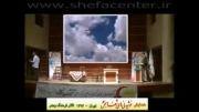 همایش نوشیدنی های شفابخش-قسمت8-کلیپ شفابخشی قرآن