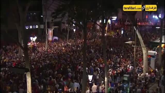 شادی قهرمانی هواداران بارسلونا در مرکز شهر