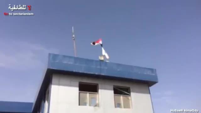آزادسازی کامل پالایشگاه بیجی و اهتزاز پرچم عراق