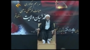 فضیلت ذکر صلوات بر محمد و آل محمد (علیهم السلام)