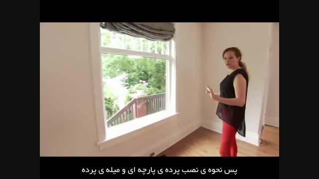 فیلم کوتاه تغییر دکوراسیون اتاق