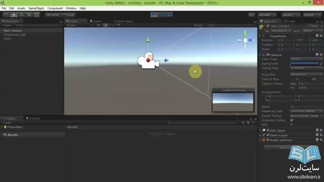 اموزش جامع ساخت بازی های سه بعدی با موتور یونیتی (3)