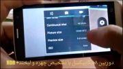 بررسی گوشی زیبا و قدرتمند  ZTC G3 -با گارانتی