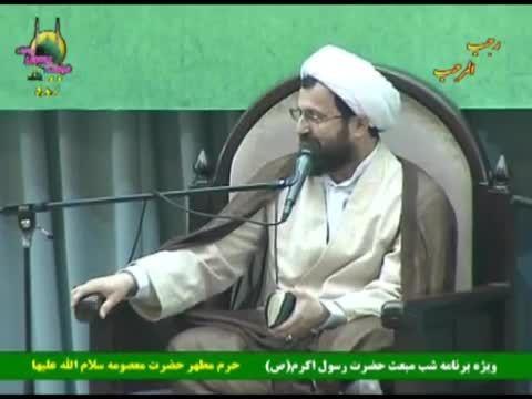 شب مبعث حضرت رسول اکرم// حجت الاسلام ماندگاری(2)