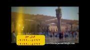 خرید و فروش فیش حج حاج مهدی