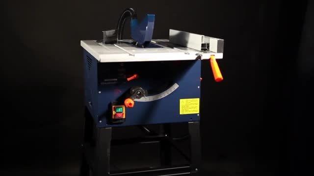 ابزار برقی فِرم(FERM)- ابزار TSM 1030