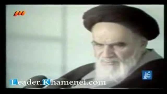 نظر امام خمینی در مورد مقام معظم رهبری