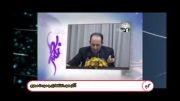 اختلاط زن و مرد نامحرم و نزول بلا...