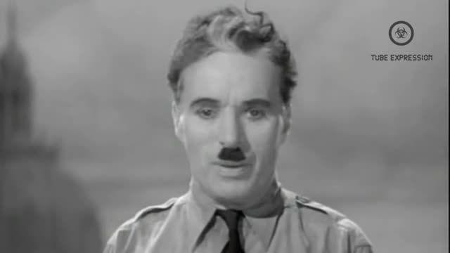سخنرانی چارلی چاپلین در فیلم دیکتاتور بزرگ