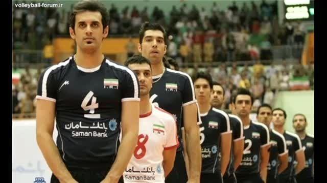 کلیپی از تیم ملی والیبال ایران