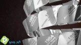 تریلر : Moto Gp 2013 Trailer 01