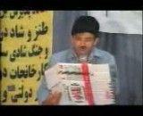 انشای مش اسماعیل