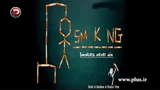 خلاقانه ترین تبلیغات ضد سیگار؛ طرح هایی بی نظیر