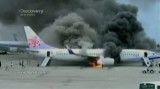 سانحه خطوط هوایی چین