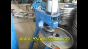 bitumen supplier and drum production in iran