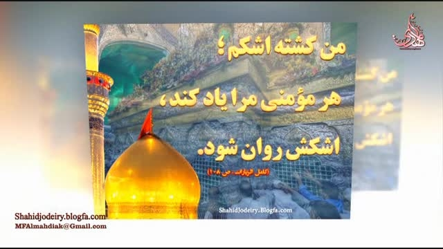 احادیث تصویری امام حسین(ع) - حب الحسین علیه السلام