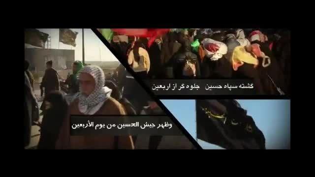 نوحه امام حسین(ع) با نوای حاج میثم مطیعی