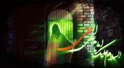 واحد سینه زنی شهادت امام هادی علیه السلام