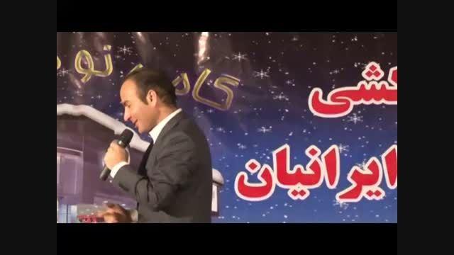 جوک های خنده دار و هیجان انگیز حسن ریوندی در تهران