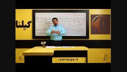 کنکور - کنکور آسان شد باگروه آموزش استاد احمدی -کنکور14