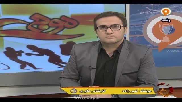 هوشنگ نصیر زاده؛ کارشناسی داوری هفته هفتم لیگ برتر