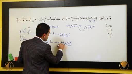 کنکور- شروع مهر شروع مطالعه کنکوری با مهندس مسعودی - 18