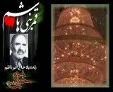 جریان عجیب حاج اکبر ناظم