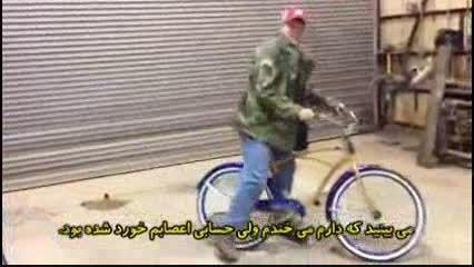 دوچرخه سواری  عجیب