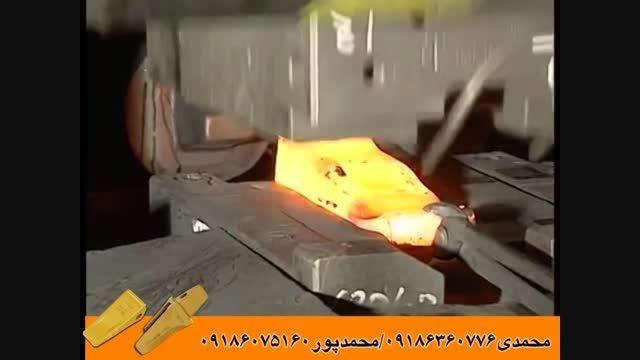 کارخانه تولید ناخن ماشین آلات راهسازی ومعدن/بیل مکانیکی