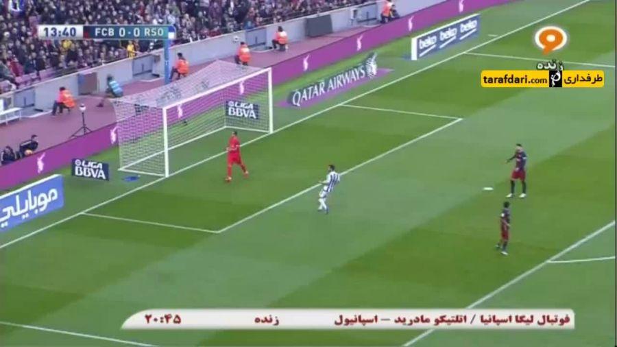 خلاصه بازی بارسلونا 4-0 رئال سوسیداد