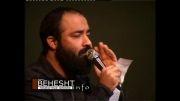 مداحی فوق العاده حاج عبدالرضا هلالی