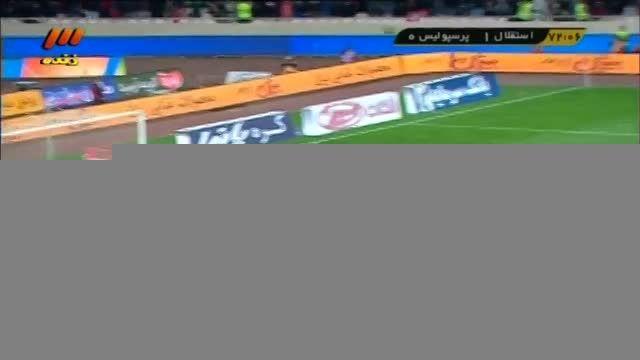 گل محمد نوری به استقلال (دربی79)