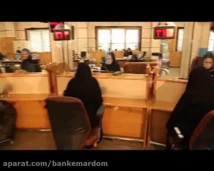 سرود بانک صادرات با صدای محمد گلریز