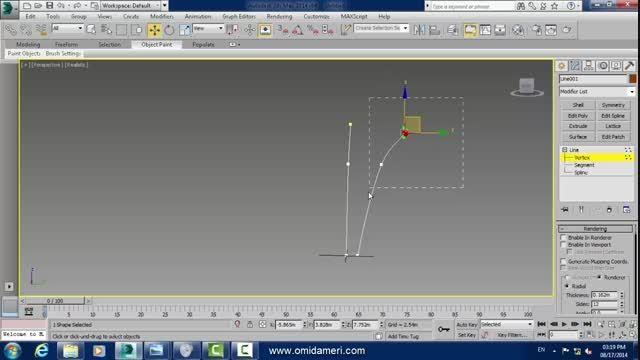مدل سازی اپرای سیدنی 3ds max