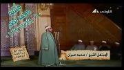 ابتهال محمد عمران -سبحان مَن عنت الوجوه