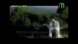 موزیک ویدیو ستاره فرزاد فرزین