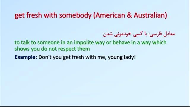 اصطلاحات زبان انگلیسی (2) idioms in english