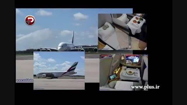 تصاویری از داخل هواپیمای لاکچری امارات