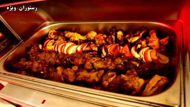 بهترین رستوران اصفهان،رستوران ویژه