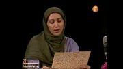 متن خوانی نیکی مظفری و برگرد با صدای فرزاد فرزین