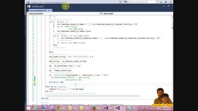 روش استفاده از Udate Query در فرم تعیین سطح دسترسی