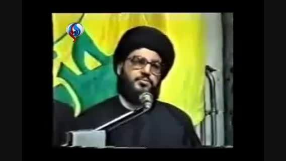 سید حسن نصرالله فارسی صحبت میکند(چندین سال پیش)