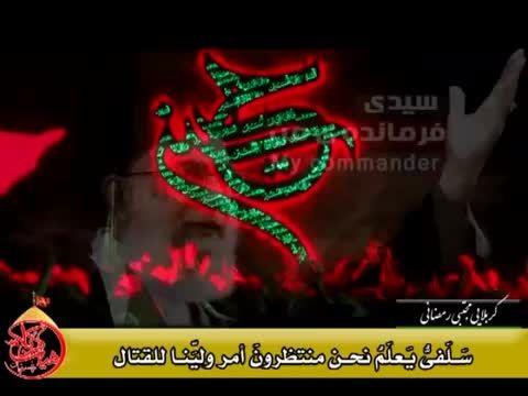 نماهنگ «کبوتران حرم» با صدای کربلایی مجتبی رمضانی