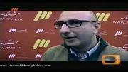 مصاحبه محمد پیوندی با بازیگران در شب چهارم برنامه سه ستاره