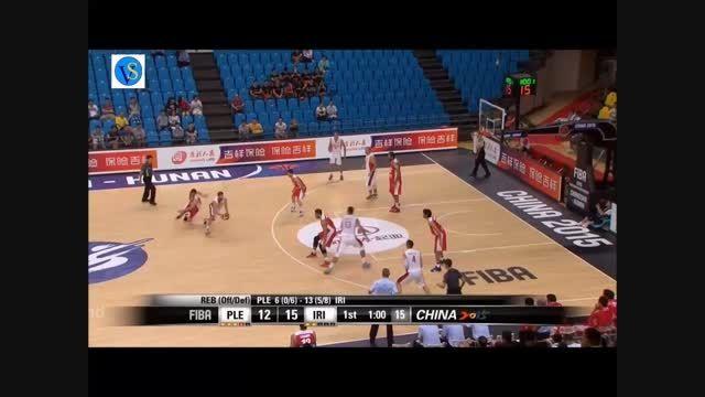 خلاصه مسابقه بسکتبال ایران-فلسطین قهرمانی آسیا2015
