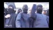 جلسات شستشوی مغزی کودکان داعش